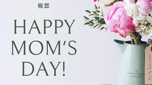 張文信醫師祝天下的媽媽們母親節快樂
